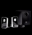 Logitech LS21, 2.1 Lautsprecher
